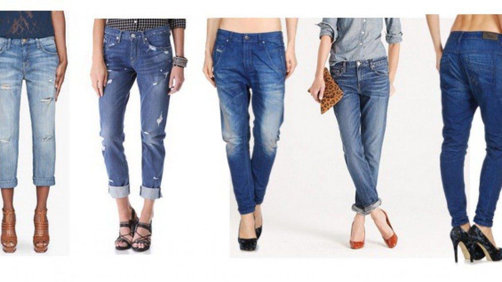 джинсы бойфренды фото (3)