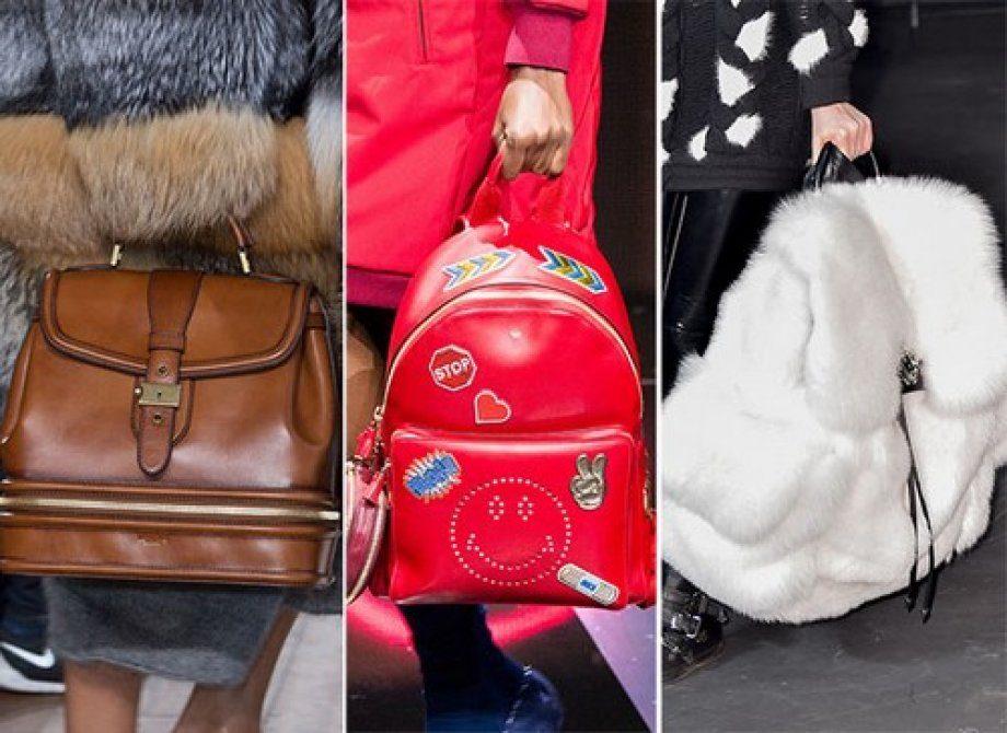 модные модели и формы сумок 2017 фото (14)