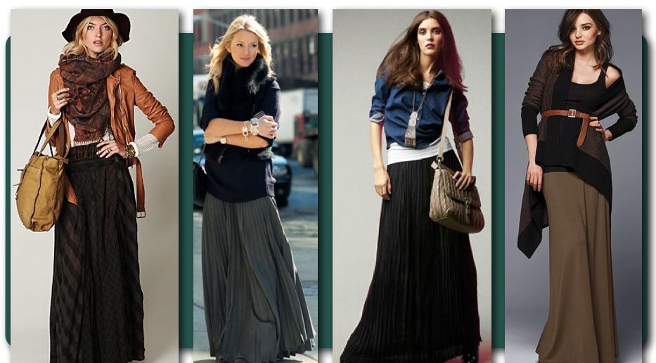 Модные длинные юбки осень-зима 2017