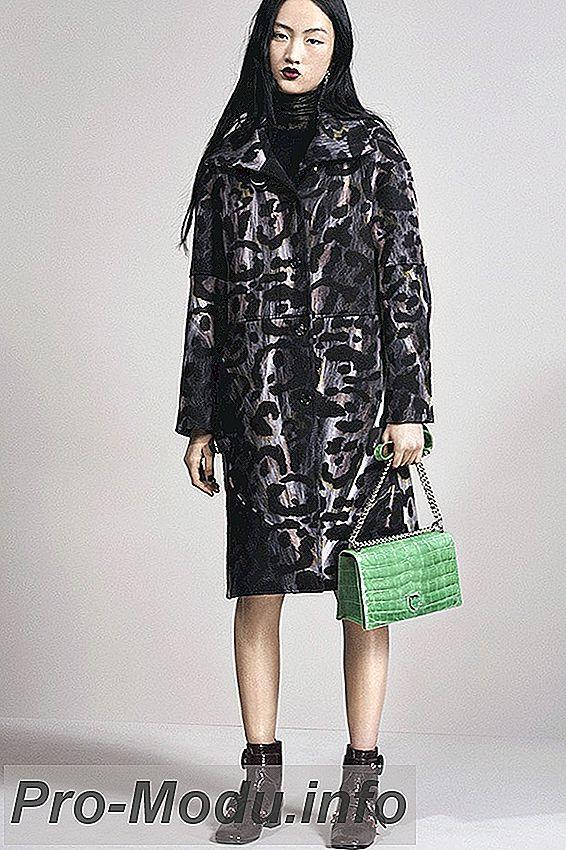 Леопардовый принт. Модная одежда и ее комбинирование