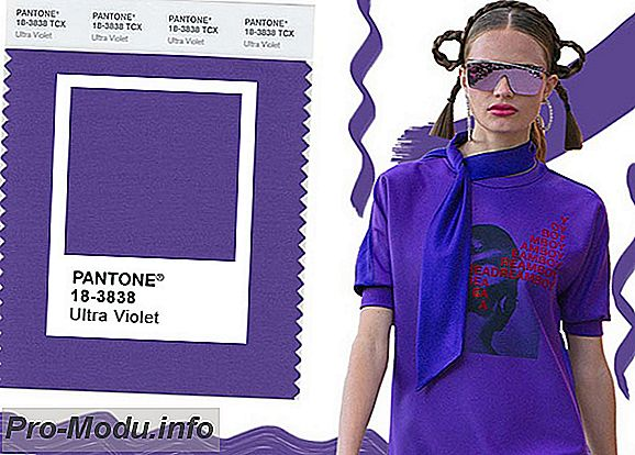 Самые модные цвета лета 2018: яркие и неповторимые оттенки от Pantone
