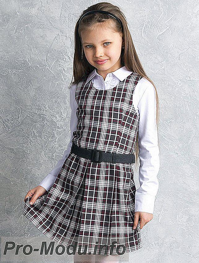 Серая школьная форма: благородные оттенки ученического дресс-кода