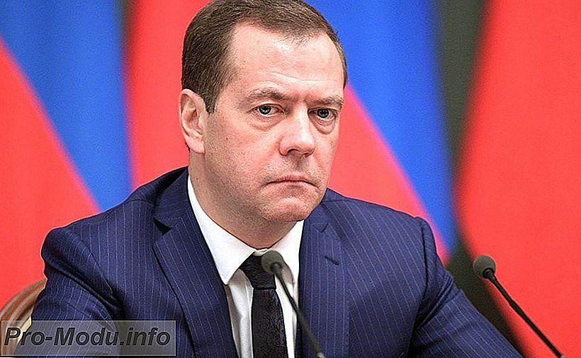 Кто станет президентом России в 2019 году?