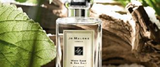 Холодное очарование Jo Malone Wood Sage Sea Salt