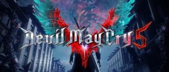 Devil May Cry 5 — игра 2019 года