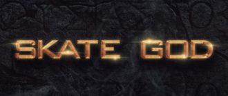Skate God — фильм 2019 года