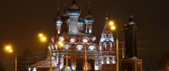 Новый 2019 год в Ярославле