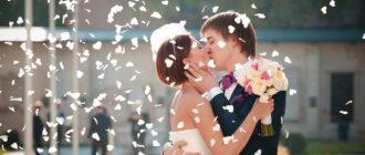 Организация креативной свадьбы: тамада, банкет, сюжеты