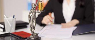 Юридический перевод – все сложности процесса
