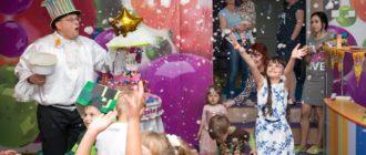 Как отметить детский праздник без банальных стандартов