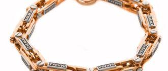 Лучшие браслеты для представителей сильного пола