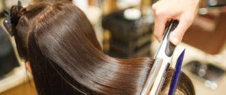 Выпрямление волос дома и в салоне
