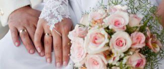 Женские секреты. Выбор свадебных аксессуаров