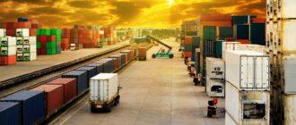 Особенности импорта и экспорта